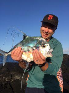 Maui Shore Fishing Guides | Maui Fishing Tours | Maui